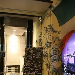 地下鉄堺筋線または、京阪電鉄【北浜駅】徒歩3分イタリアン【ジョカーレ】